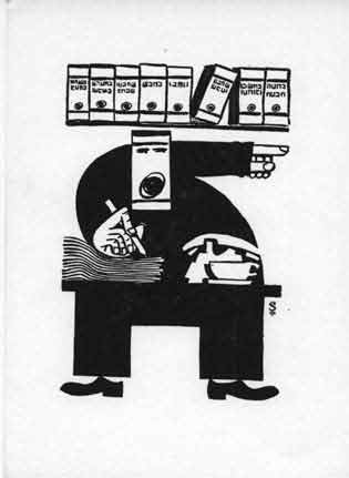Bureaucracy (josephbau.org)